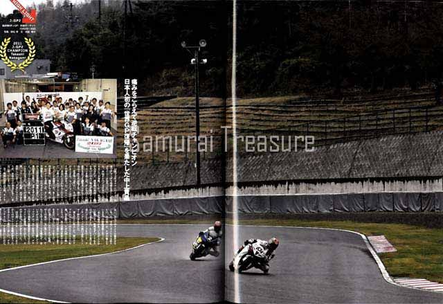 NSF 250R Interview/Noriyuki Haga Nitro Nori 2012 BMW S1000RR etc
